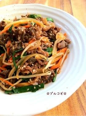 おかわり間違いなし!ご飯にぴったり絶品のプルコギ人気レシピのサムネイル画像