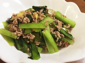 カルシウムはホウレンソウの4倍!小松菜とひき肉の美味しいレシピ!のサムネイル画像
