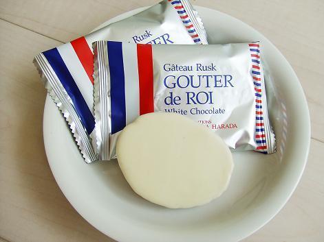 おうちで簡単♪絶品ホワイトチョコラスクで幸せティータイム♪のサムネイル画像