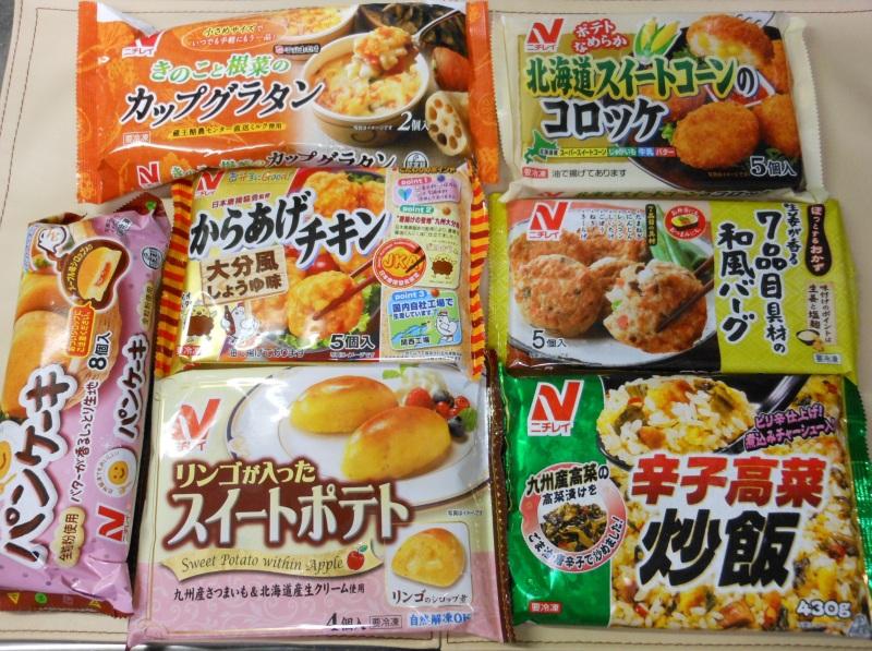 簡単! 手間いらず! 冷凍食品を使った、時間短縮お弁当レシピのサムネイル画像