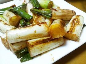 フライパン不要!すぐにできる長ねぎの人気レシピをご紹介します!のサムネイル画像