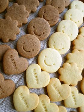 手作りしませんか☆プレゼントにも最適なクッキーの作り方大特集♪のサムネイル画像