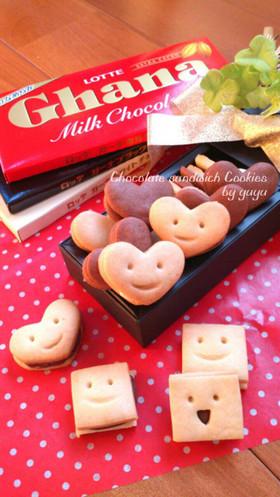 もうすぐバレンタイン。簡単で美味しいレシピはいかがですか?のサムネイル画像
