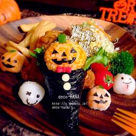 ハロウィンパーティーのレシピにいかが!おいしいハロウィンレシピ!のサムネイル画像