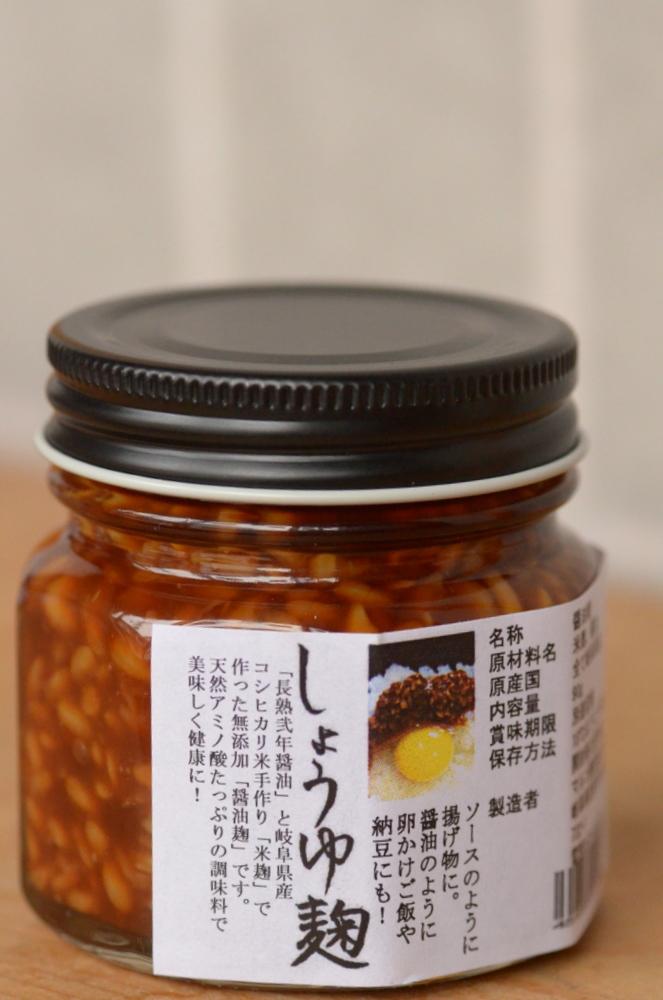 醤油の旨みがとってもまろやか!?醤油麹を作っていろんなレシピにのサムネイル画像